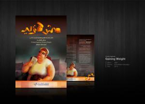 flyer_design